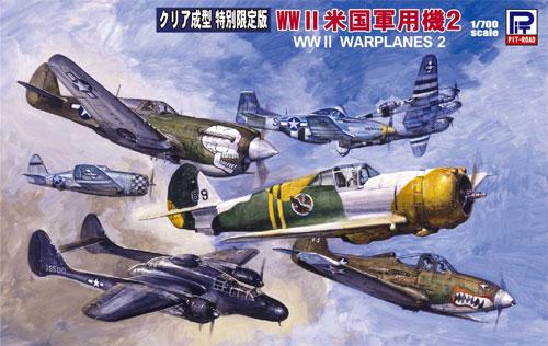 WW2 米国軍用機 2 クリア成型プラモデル(ピットロードスカイウェーブ S シリーズ (定番外)No.S043C)商品画像