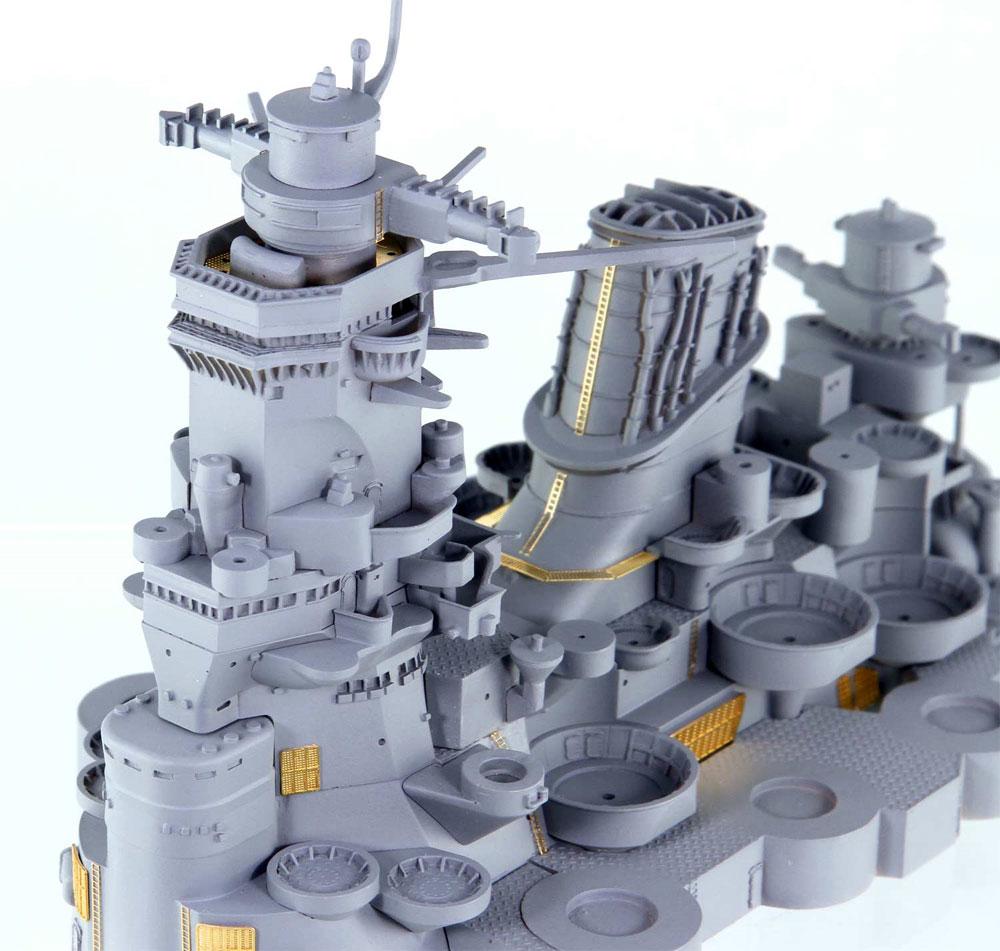 日本海軍 戦艦 大和 最終時用 艦橋レジン(ピットロード1/350 HMGシリーズNo.HMG006)商品画像_2