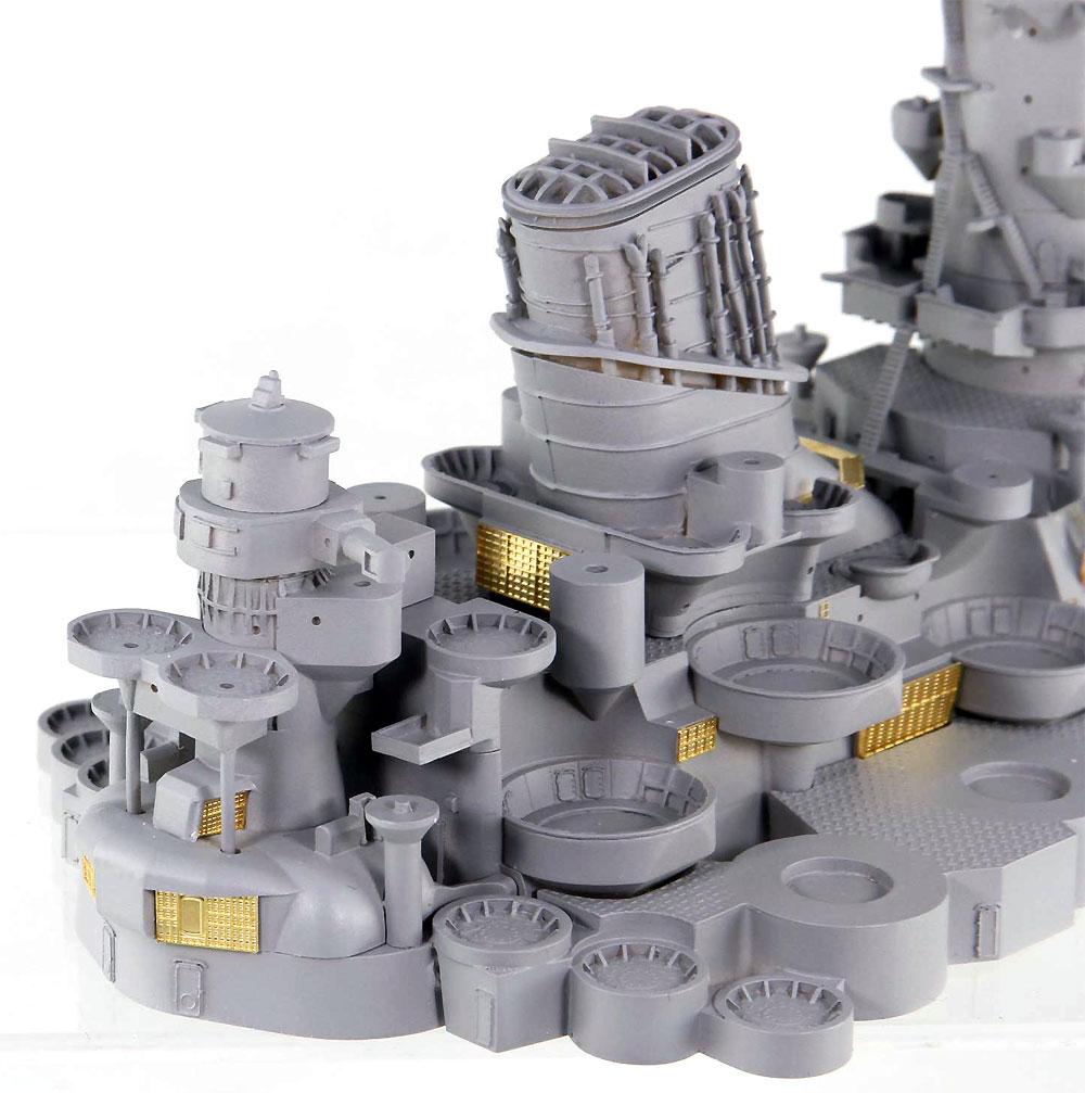 日本海軍 戦艦 大和 最終時用 艦橋レジン(ピットロード1/350 HMGシリーズNo.HMG006)商品画像_3
