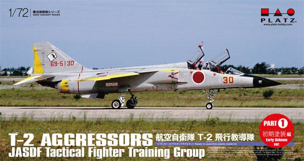 航空自衛隊 T-2 飛行教導隊 パート1 初期塗装編プラモデル(プラッツ航空自衛隊機シリーズNo.AC-026)商品画像