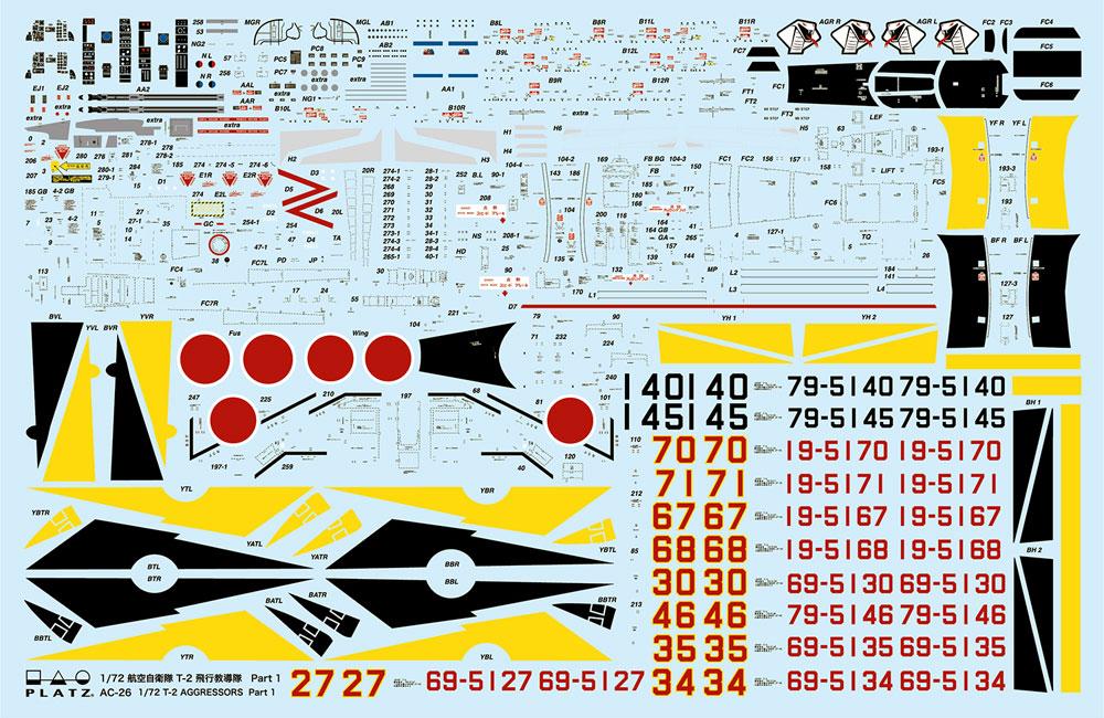 航空自衛隊 T-2 飛行教導隊 パート1 初期塗装編プラモデル(プラッツ航空自衛隊機シリーズNo.AC-026)商品画像_2