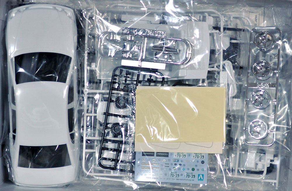 トヨタ JZS161 アリスト V300 ベルテックスエディション '97プラモデル(アオシマ1/24 ザ・モデルカーNo.097)商品画像_1