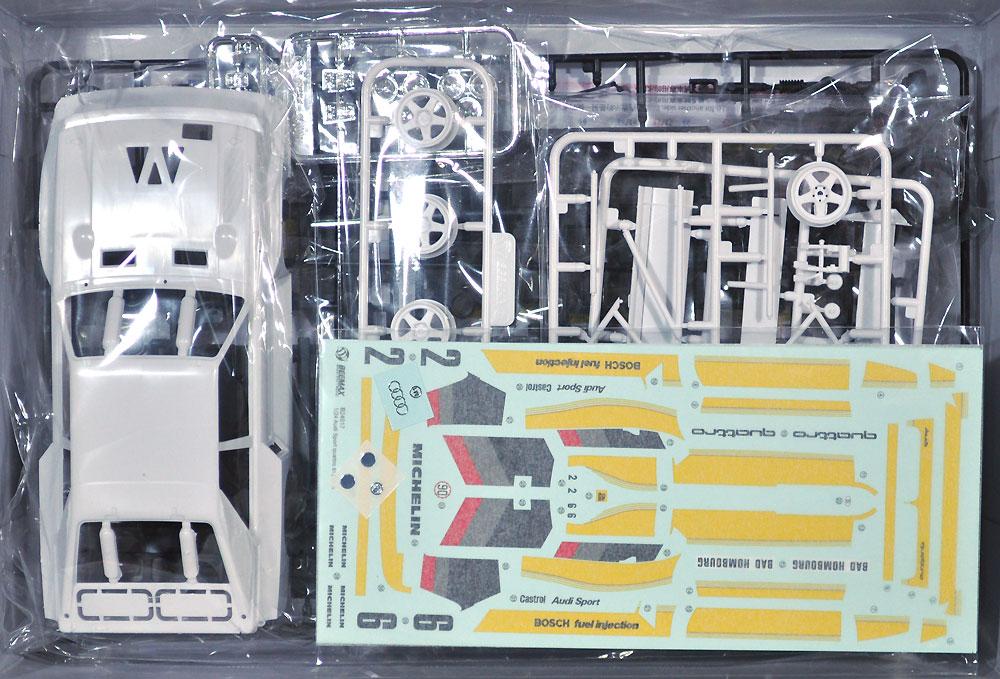 アウディ スポーツ クワトロ S1 E2 '86 モンテカルロラリー仕様プラモデル(BEEMAX1/24 カーモデルNo.021)商品画像_1