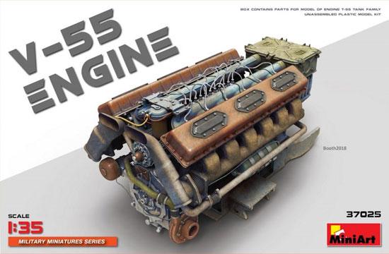 V-55 エンジンプラモデル(ミニアート1/35 ミリタリーミニチュアNo.37025)商品画像