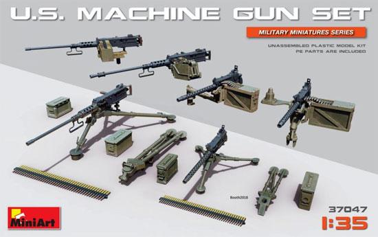 アメリカ 重機関銃セットプラモデル(ミニアート1/35 ミリタリーミニチュアNo.37047)商品画像