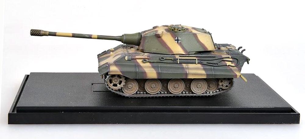 ドイツ E-75重戦車 w/128mm/L55 1946年完成品(モデルコレクト1/72 AFV 完成品モデルNo.MODAS72111)商品画像_1