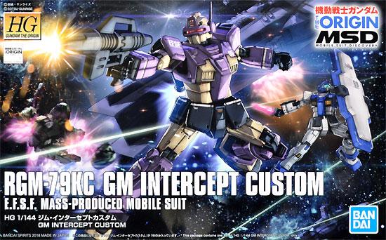 RGM-79KC ジム インターセプトカスタムプラモデル(バンダイHG ジ・オリジンNo.023)商品画像