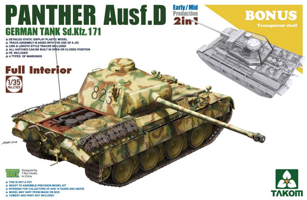 Sd.Kfz.171 パンター D型  前期/中期型 2in1 フルインテリアプラモデル(タコム1/35 ミリタリーNo.2103)商品画像
