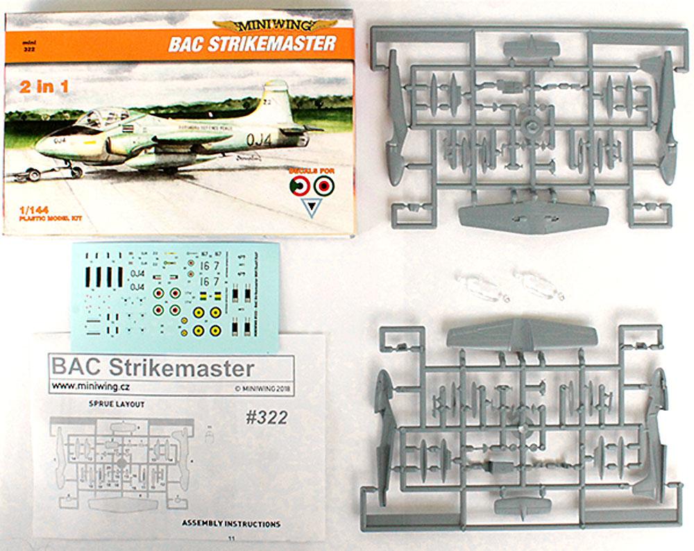 BAC ストライクマスター (クウェート スーダン ボツワナ)プラモデル(ミニウイング1/144 インジェクションキットNo.mini322)商品画像_1