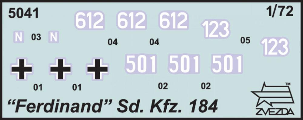 ドイツ 重駆逐戦車 フェルディナント Sd.Kfz.184プラモデル(ズベズダ1/72 ミリタリーNo.5041)商品画像_2
