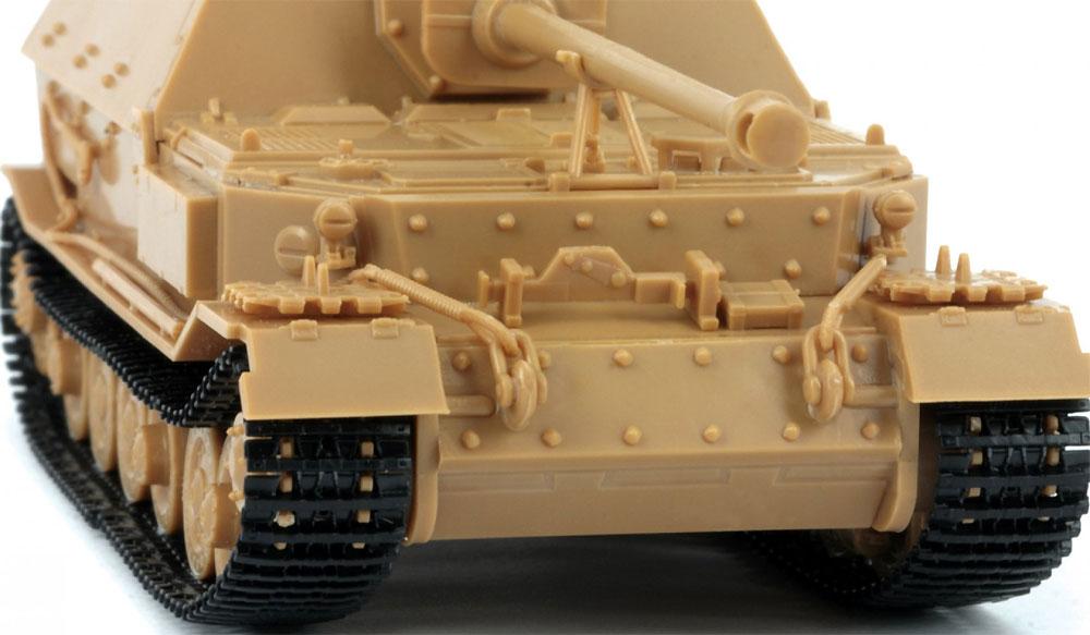 ドイツ 重駆逐戦車 フェルディナント Sd.Kfz.184プラモデル(ズベズダ1/72 ミリタリーNo.5041)商品画像_4