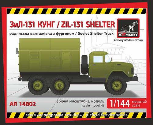 ZiL-131 3.5トン 6x6輪駆動 パネルバントラックプラモデル(ARMORY1/144 ミリタリーNo.AR14802)商品画像