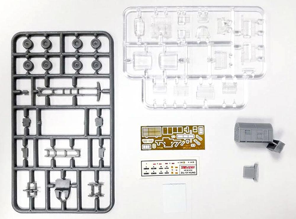 ZiL-131 3.5トン 6x6輪駆動 パネルバントラックプラモデル(ARMORY1/144 ミリタリーNo.AR14802)商品画像_1