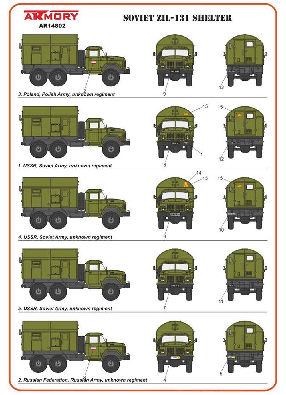 ZiL-131 3.5トン 6x6輪駆動 パネルバントラックプラモデル(ARMORY1/144 ミリタリーNo.AR14802)商品画像_2