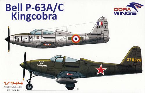 ベル P-63A/C キングコブラプラモデル(ドラ ウイングス1/144 エアクラフトNo.DW144-01)商品画像