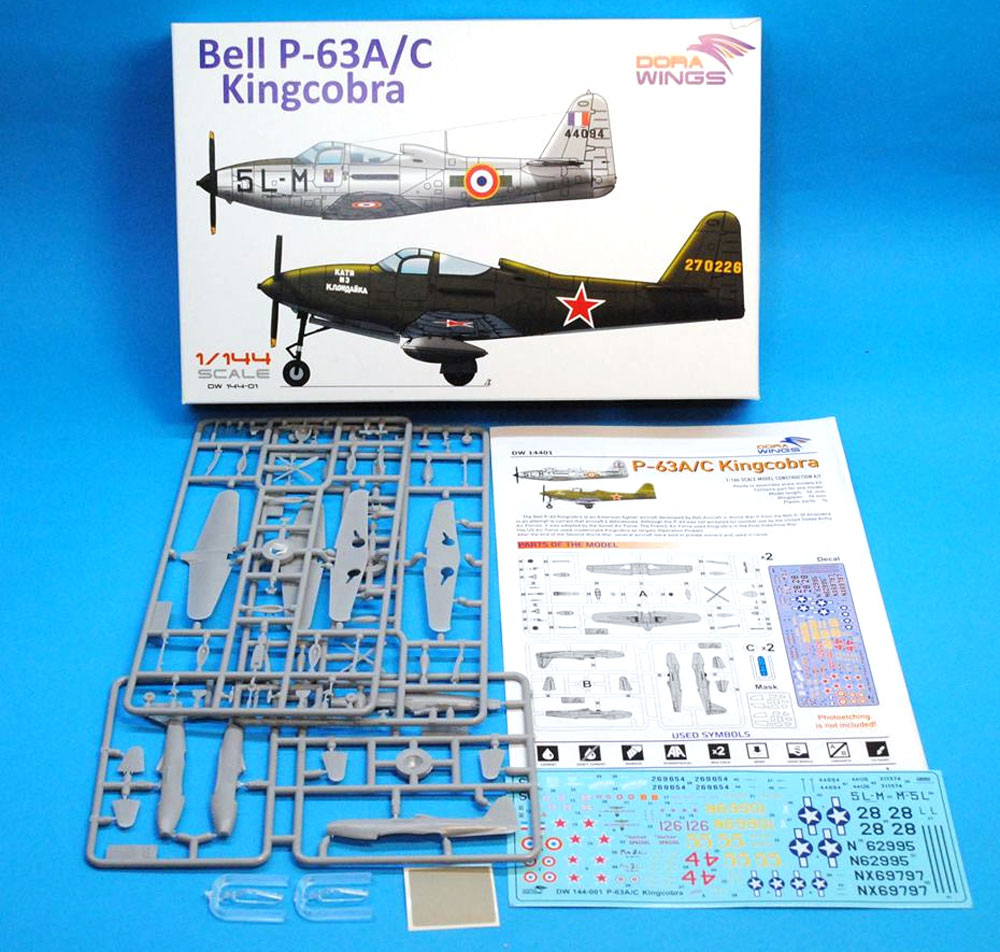 ベル P-63A/C キングコブラプラモデル(ドラ ウイングス1/144 エアクラフトNo.DW144-01)商品画像_1