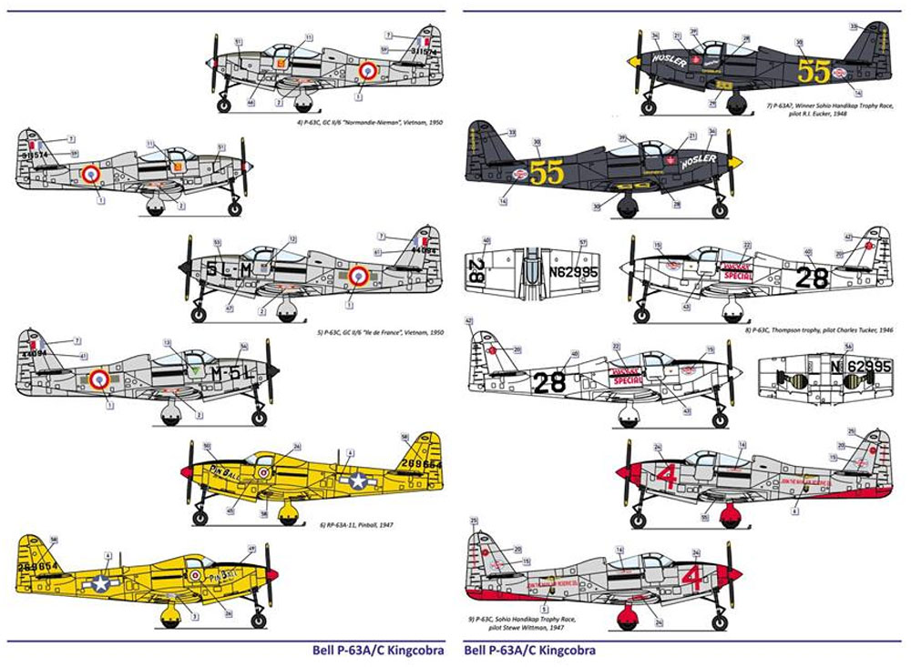ベル P-63A/C キングコブラプラモデル(ドラ ウイングス1/144 エアクラフトNo.DW144-01)商品画像_2