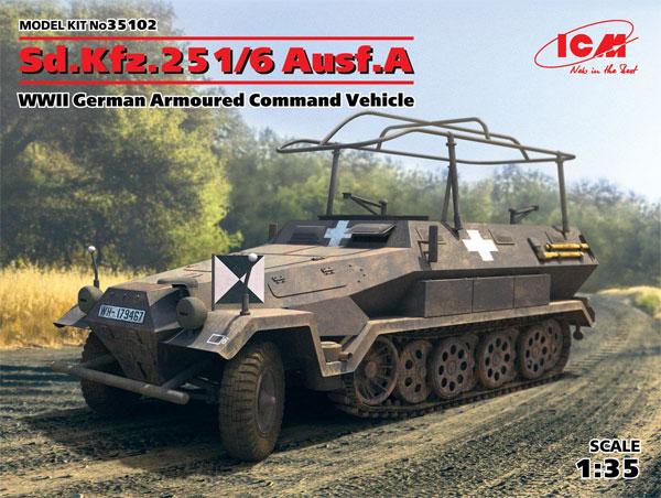 ドイツ Sd.Kfz.251/6 Ausf.A 装甲無線指揮車プラモデル(ICM1/35 ミリタリービークル・フィギュアNo.35102)商品画像