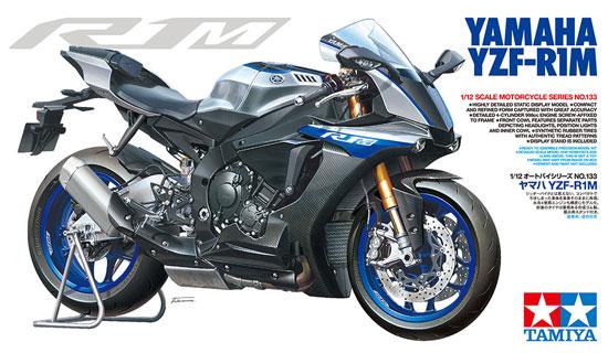 ヤマハ YZF-R1Mプラモデル(タミヤ1/12 オートバイシリーズNo.133)商品画像