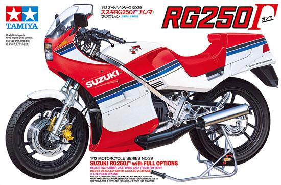 スズキ RG250γ フルオプションプラモデル(タミヤ1/12 オートバイシリーズNo.029)商品画像