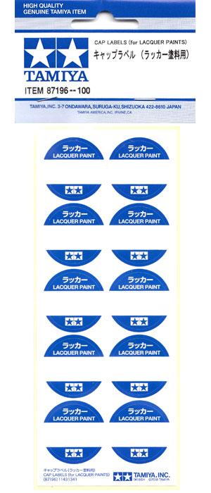 キャップラベル (ラッカー塗料用)ラベル(タミヤタミヤ クラフトツールNo.87196)商品画像