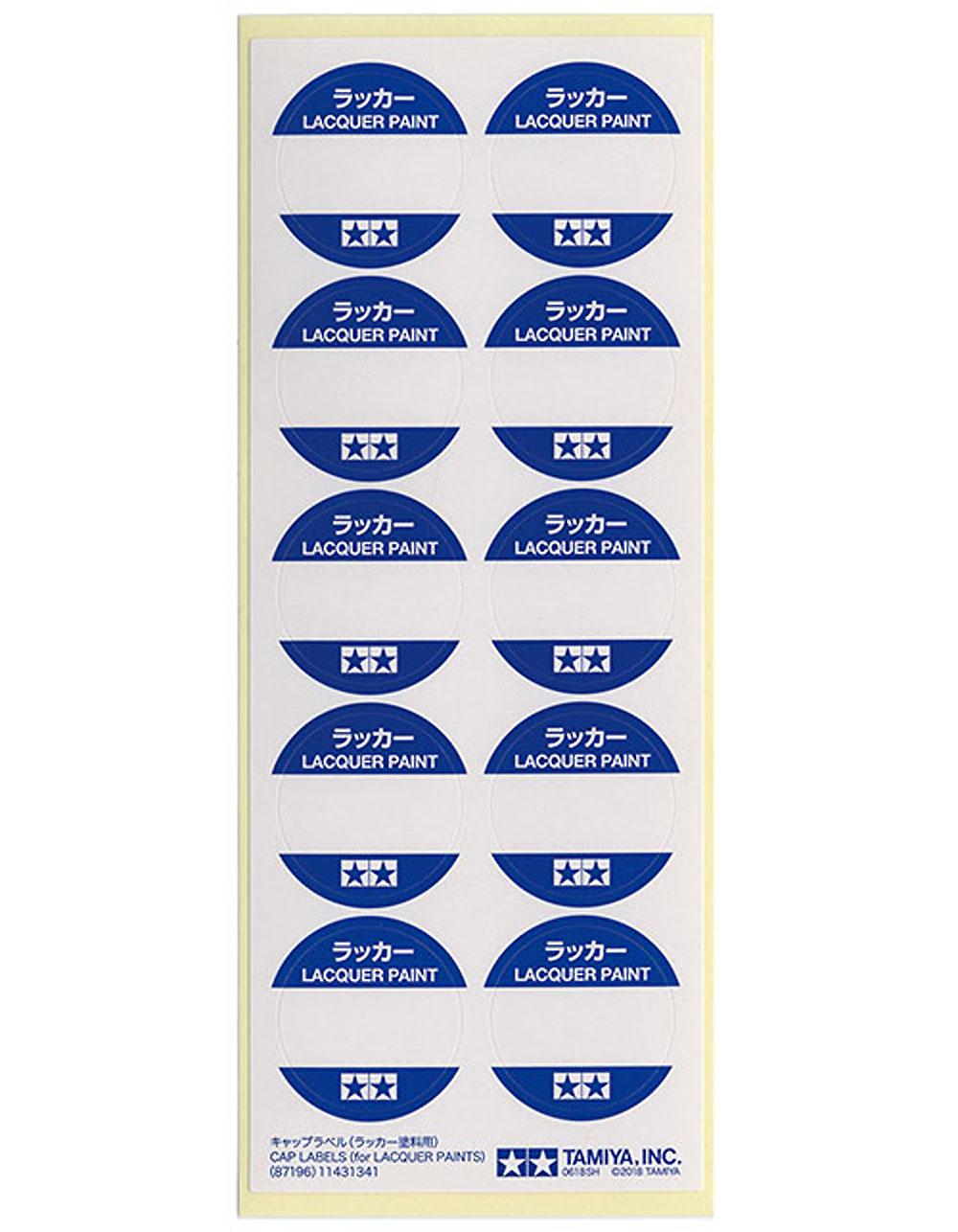 キャップラベル (ラッカー塗料用)ラベル(タミヤタミヤ クラフトツールNo.87196)商品画像_1