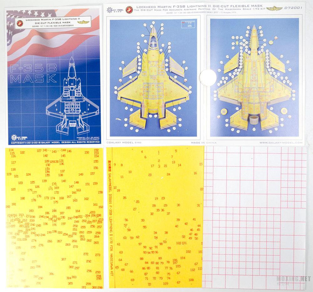 F-35B ライトニング 2 フレキシブル マスクシールマスキング(ギャラクシーモデルマスキングシートNo.D72001)商品画像_1