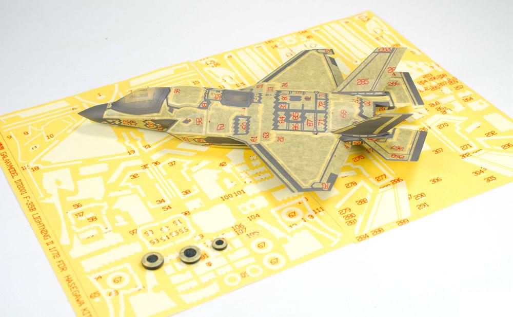 F-35B ライトニング 2 フレキシブル マスクシールマスキング(ギャラクシーモデルマスキングシートNo.D72001)商品画像_4