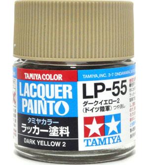 LP-55 ダークイエロー 2 (ドイツ陸軍)塗料(タミヤタミヤ ラッカー塗料No.LP-055)商品画像