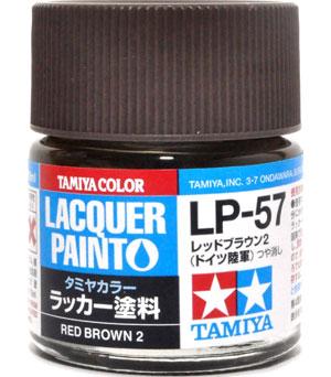 LP-57 レッドブラウン 2 (ドイツ陸軍)塗料(タミヤタミヤ ラッカー塗料No.LP-057)商品画像