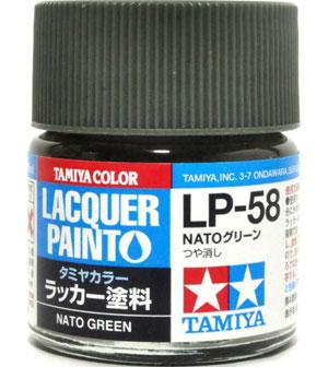 LP-58 NATOグリーン塗料(タミヤタミヤ ラッカー塗料No.LP-058)商品画像