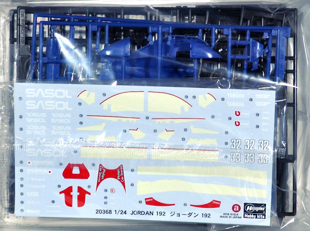 ジョーダン 192プラモデル(ハセガワ1/24 自動車 限定生産No.20368)商品画像_1