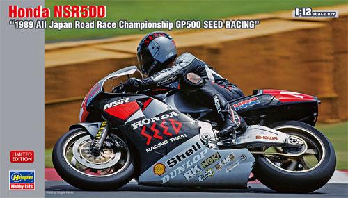 ホンダ NSR500 1989 全日本ロードレース選手権 GP500 シードレーシングプラモデル(ハセガワ1/12 バイクシリーズNo.21719)商品画像