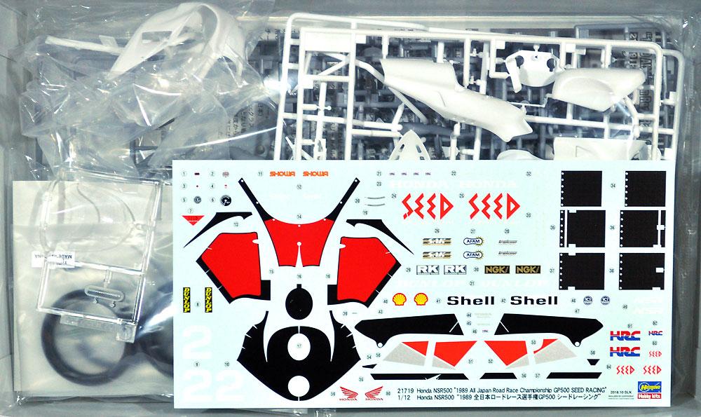 ホンダ NSR500 1989 全日本ロードレース選手権 GP500 シードレーシングプラモデル(ハセガワ1/12 バイクシリーズNo.21719)商品画像_1