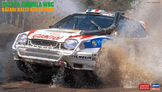 トヨタ カローラ WRC サファリラリー ケニア 1998プラモデル(ハセガワ1/24 自動車 限定生産No.20371)商品画像
