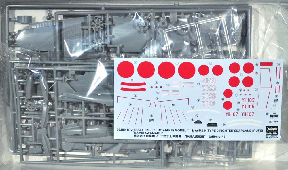 零式水上偵察機 & 二式水上戦闘機 神川丸搭載機プラモデル(ハセガワ1/72 飛行機 限定生産No.02289)商品画像_1