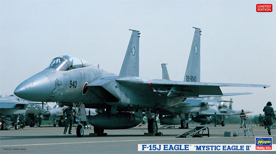 F-15J イーグル ミスティックイーグル 2 航空自衛隊プラモデル(ハセガワ1/72 飛行機 限定生産No.02290)商品画像