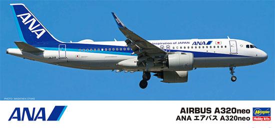 ANA エアバス A320neoプラモデル(ハセガワ1/200 飛行機 限定生産No.10828)商品画像