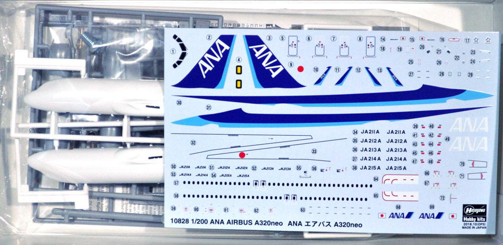 ANA エアバス A320neoプラモデル(ハセガワ1/200 飛行機 限定生産No.10828)商品画像_1