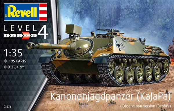 カノーネ 駆逐戦車プラモデル(レベル1/35 ミリタリーNo.03276)商品画像