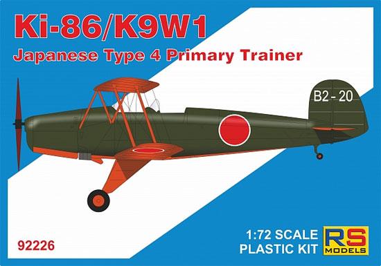 キ-86 四式基本練習機 / K9W1 二式陸上基本練習機 紅葉プラモデル(RSモデル1/72 エアクラフト プラモデルNo.92226)商品画像