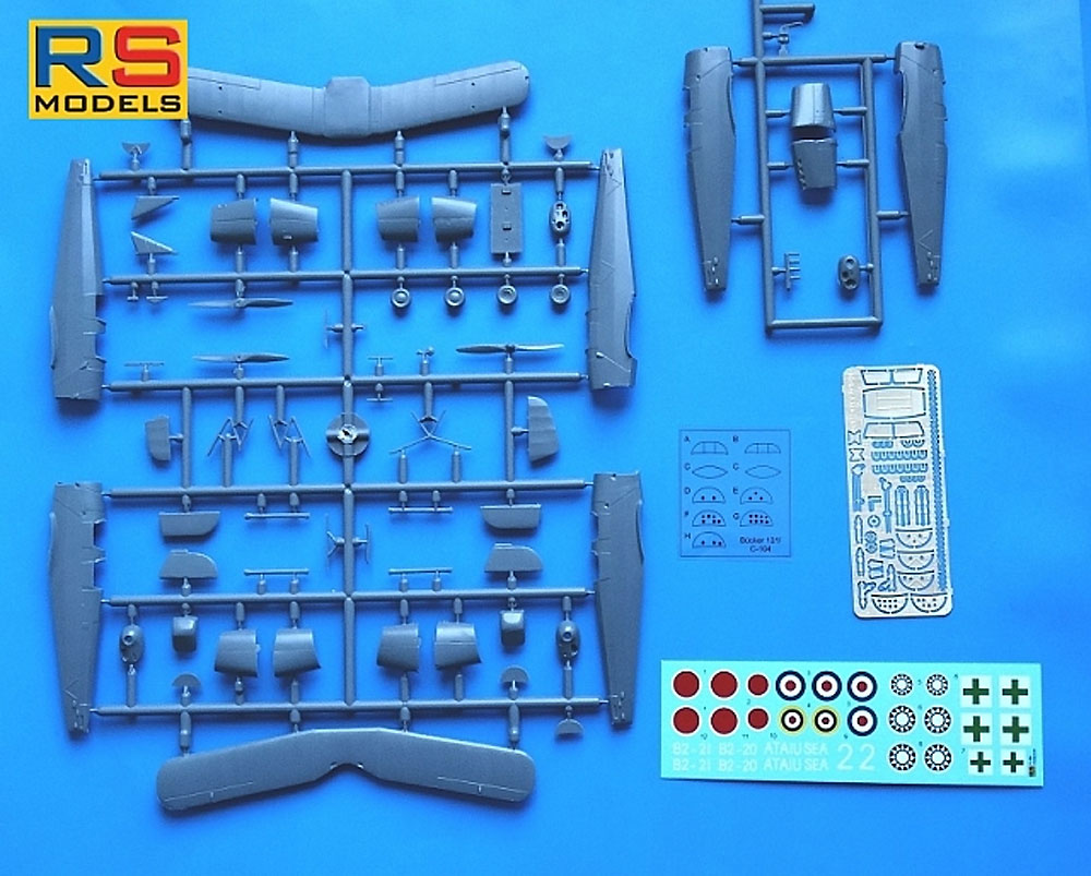 キ-86 四式基本練習機 / K9W1 二式陸上基本練習機 紅葉プラモデル(RSモデル1/72 エアクラフト プラモデルNo.92226)商品画像_2