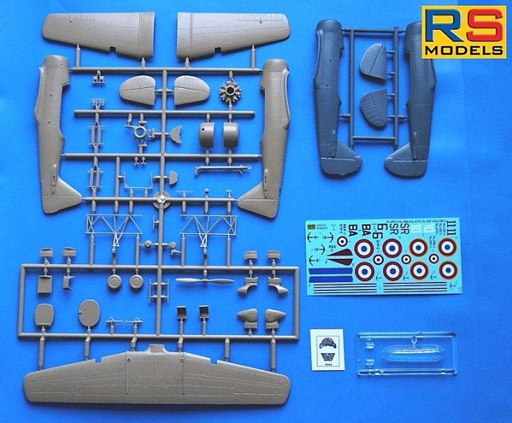 ノースアメリカン NAA-57 P-2 フランス練習機プラモデル(RSモデル1/72 エアクラフト プラモデルNo.92227)商品画像_2