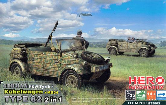 Pkw.K1 キューベルワーゲン タイプ82 2 in 1 (MG34機関銃 w/対空 & 対地マウント)プラモデル(ヒーローホビー1/35 AFVシリーズNo.H35005)商品画像