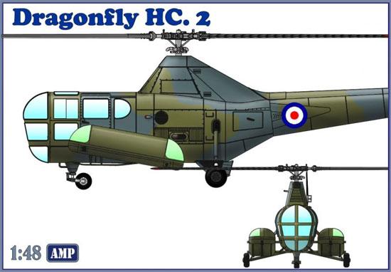 ドラゴンフライ HC.2 救難ヘリコプタープラモデル(AMP1/48 プラスチックモデルNo.48003)商品画像