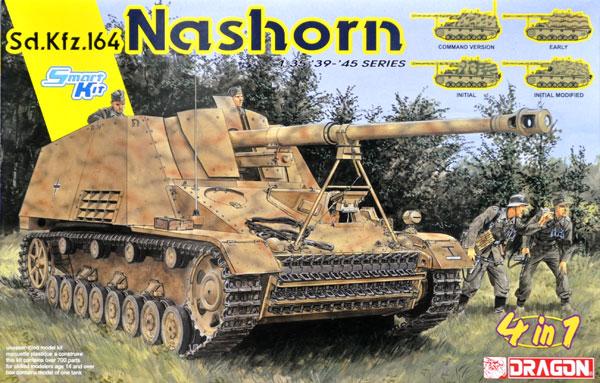 ドイツ Sd.Kfz.164 ナースホルン 4in1プラモデル(ドラゴン1/35 39-45 SeriesNo.6459)商品画像