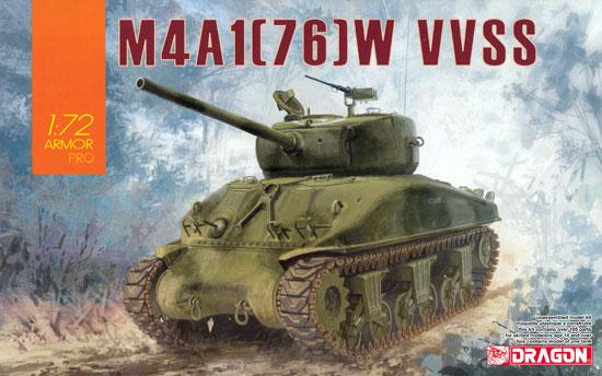 M4A1 (76) W VVSS シャーマンプラモデル(ドラゴン1/72 ARMOR PRO (アーマープロ)No.7571)商品画像