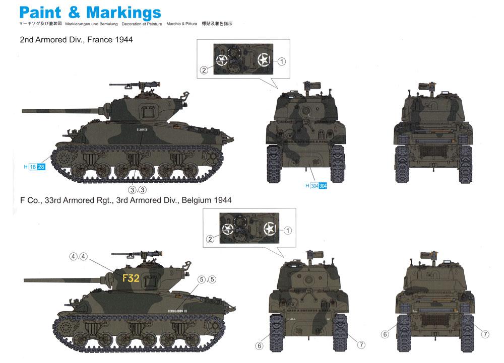 M4A1 (76) W VVSS シャーマンプラモデル(ドラゴン1/72 ARMOR PRO (アーマープロ)No.7571)商品画像_1