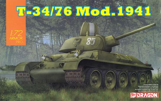 T-34/76 Mod.1941プラモデル(ドラゴン1/72 ARMOR PRO (アーマープロ)No.7590)商品画像