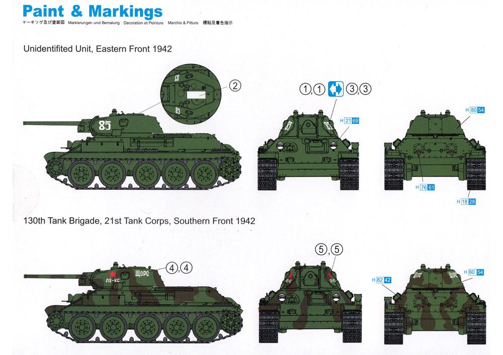 T-34/76 Mod.1941プラモデル(ドラゴン1/72 ARMOR PRO (アーマープロ)No.7590)商品画像_2